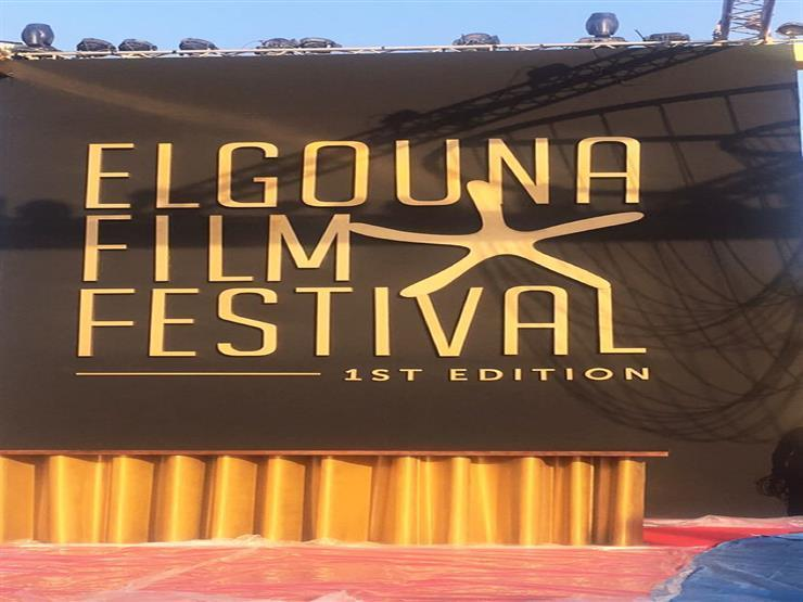 """Lagoonie Film Production "" تقدم جائزتها لأحد مشروعات ""الجونة السينمائي"".. 10 آلاف دولار"