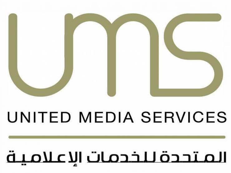 """""""المتحدة للخدمات الإعلامية"""" تحتفل بذكرى نصر أكتوبر مساء الخميس"""