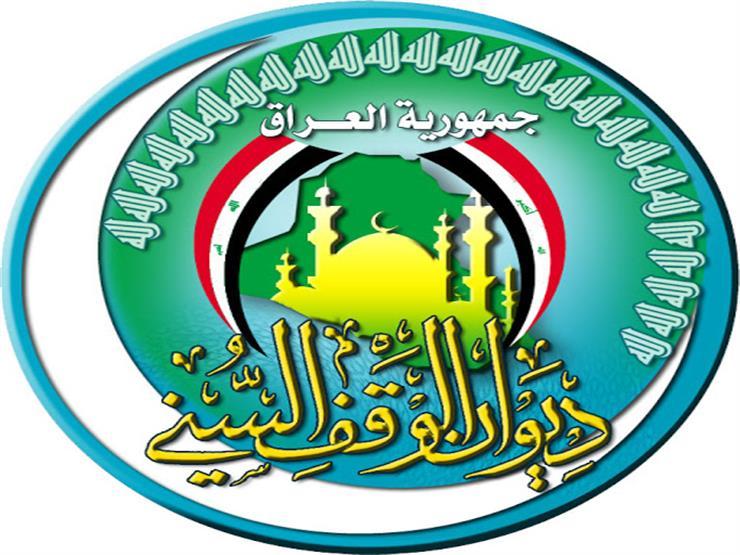 الوقف السني العراقي يعلن عودة إقامة صلاة الجمعة في المساجد