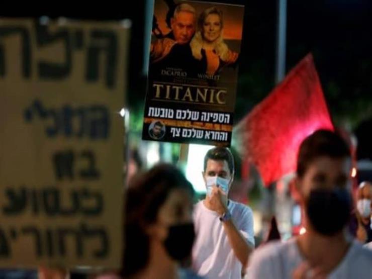 استياء بين الإسرائيليين جراء اختراق المسؤولين قيود الإغلاق