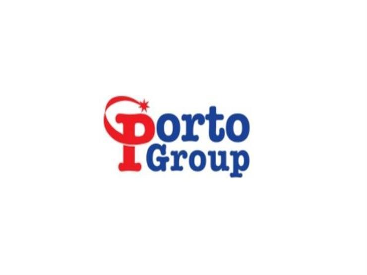 بورتو جروب تعتزم تغيير اسم الشركة وتناقش خططها الاستثمارية المقبلة