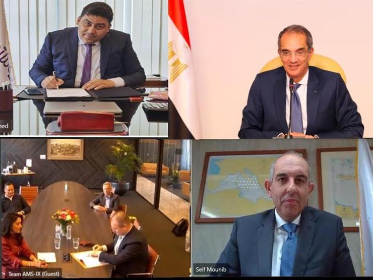 اتفاق بين المصرية للاتصالات وشركة هولندية لإنشاء مركز تبادل حركة الإنترنت بمصر
