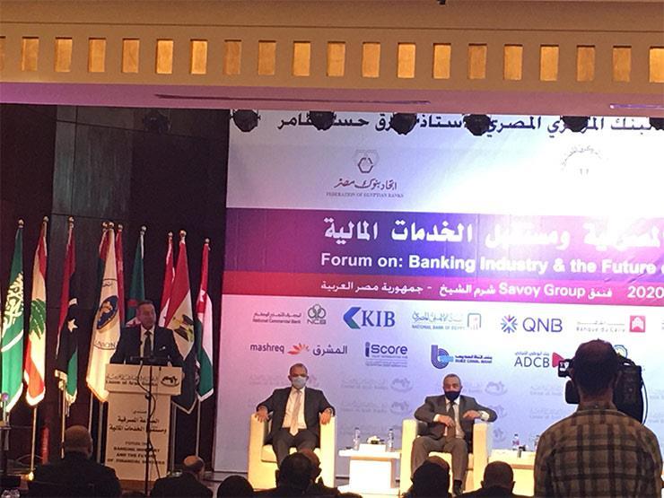رئيس بنك مصر: مبادرات المركزي رفعت نسبة الشمول المالي 4 أضعاف