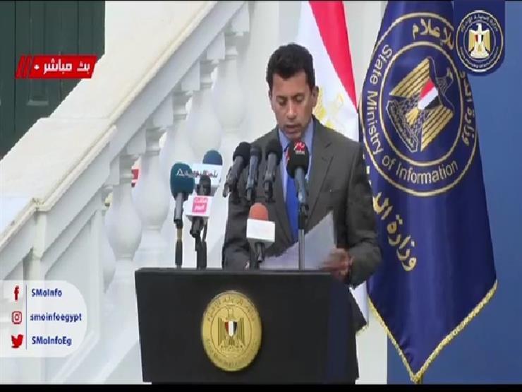أشرف صبحي: مليار مشاهدة لمباريات مونديال اليد في مصر