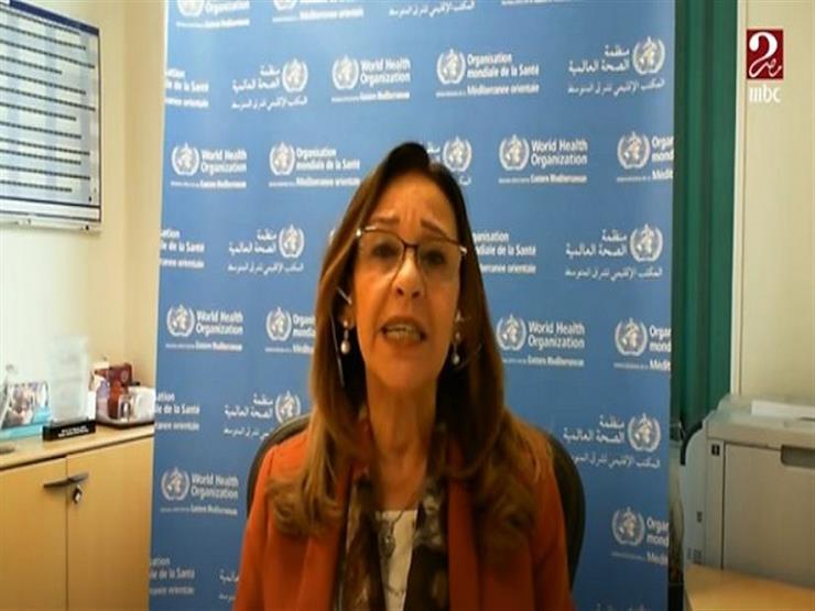 مها طلعت: 9.5 مليون حالة إصابة في دول إقليم شرق المتوسط