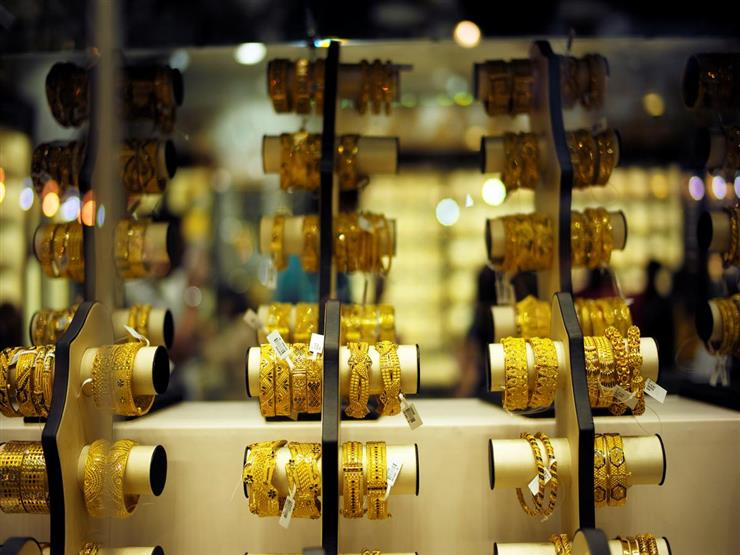 تراجع طفيف بأسعار الذهب في مصر خلال تعاملات اليوم