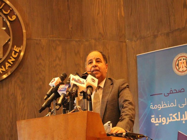 وزير المالية: ميكنة الإجراءات الضريبية يستهدف تحسين حياة المواطنين