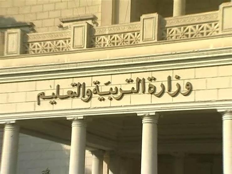 """عربي ولغات.. """"التعليم"""" تنشر أكواد دخول الامتحان التدريبي لأولى ثانوي"""
