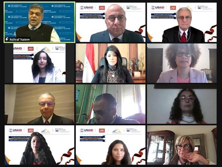 التعاون الدولي: إطلاق مسابقة لتعزيز تنظيم الأسرة بمشاركة شباب الجامعات