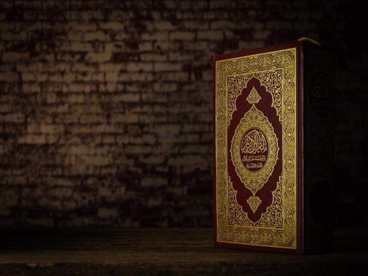 ضمن فعاليات التوعية الأسرية والمجتمعية.. الأزهر للفتوى: القرآن الكريم وضع مبادئ سامية لبناء الأسرة