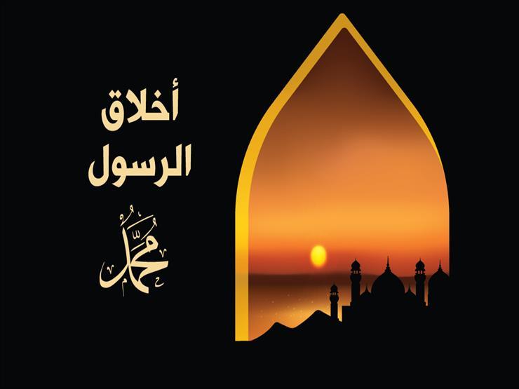 بالفيديو  رمضان عبد المعز: علينا الاقتداء بأخلاق النبي محمد مع الظالمين