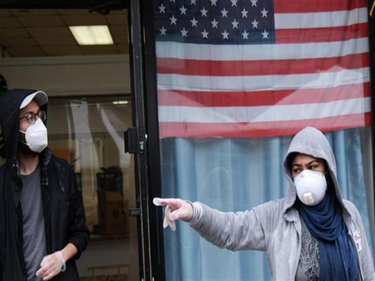 أمريكا: زيادة إصابات كورونا بنسبة 6ر1 %