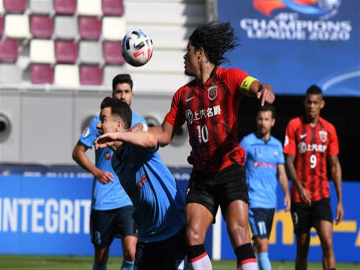 شنغهاي يقلب تأخره أمام سيدني إلى فوز 2 / 1 في دوري أبطال آسيا