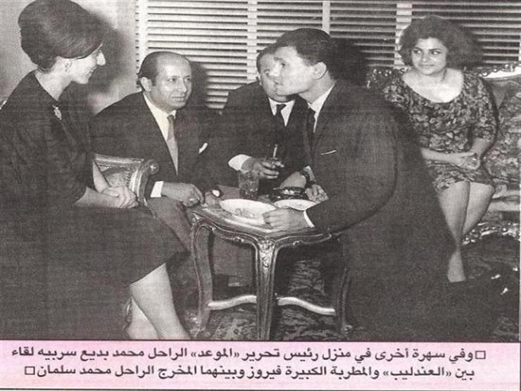 صورة نادرة تجمع فيروز بالعندليب في شبابهما