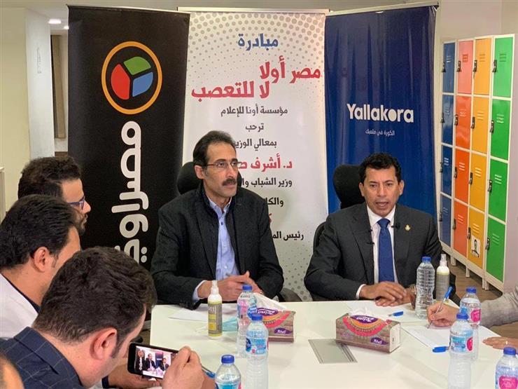 """أشرف صبحي في ندوة أونا: شعارنا """"مصر أولًا"""".. ولن ننساق خلف الضغوط"""