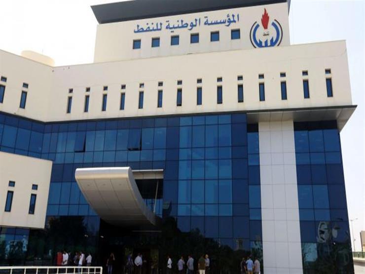 مؤسسة النفط في طرابلس تنجو من محاولة اقتحام مسلحة