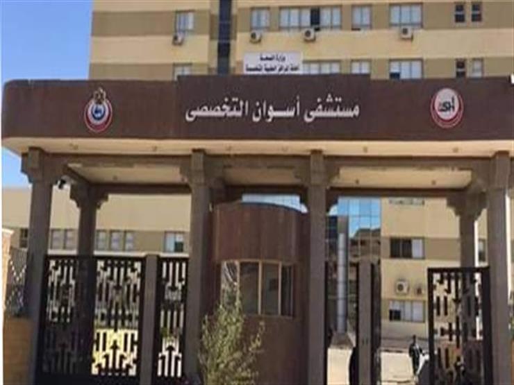 وفاة 4 مصابين بكورونا في مستشفى عزل أسوان