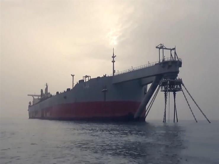 الحوثيون يوافقون رسميًا على صيانة ناقلة صافر النفطية