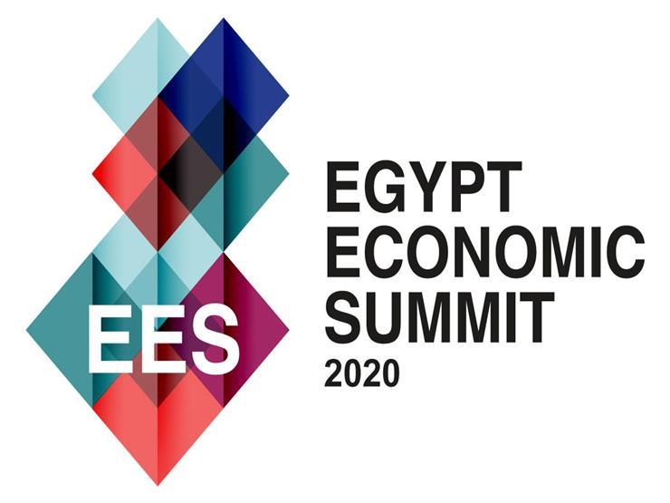 """الأربعاء المقبل.. انطلاق """"قمة مصر الاقتصادية"""" تحت رعاية مجلس الوزراء"""