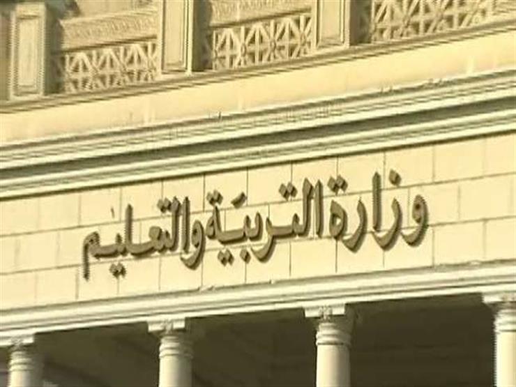 """للمصريين بالخارج.. """"التعليم"""" تعلن إجراءات وشروط التقديم للامتحانات"""