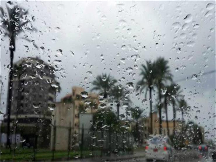 استمرار سقوط الأمطار.. الأرصاد تكشف توقعات طقس الجمعة