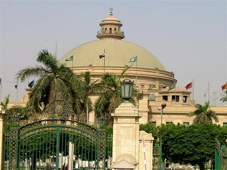 اليوم.. تعطيل الدراسة بجامعة القاهرة بسبب موجة الطقس السيء