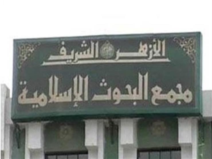 """""""البحوث الإسلامية"""" يوجه قافلة توعوية شاملة إلى المناطق النائية بمطروح"""