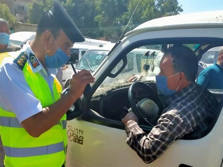 الداخلية: ضبط 5604 سائقين نقل جماعي لعدم الالتزام بارتداء الكمامات