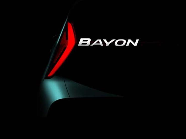 """إضافة بارزة للفئة الرياضية.. هيونداي تختار اسم """"بايون"""" لطرازها الجديد كليا"""