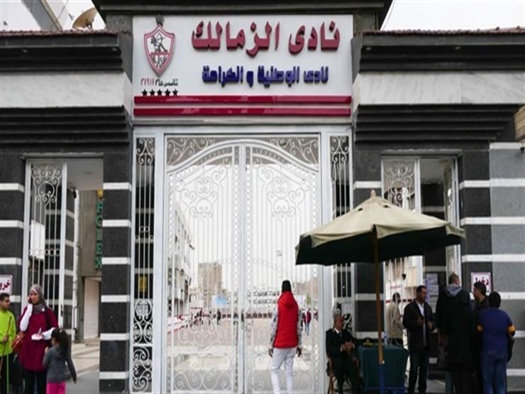"""بناء على طلب حازم إمام.. رئيس """"شباب النواب"""": جلسة بالبرلمان لبحث مساندة الزمالك"""