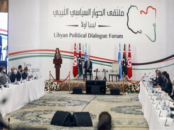المغرب يستضيف جولة جديدة من المحادثات الليبية