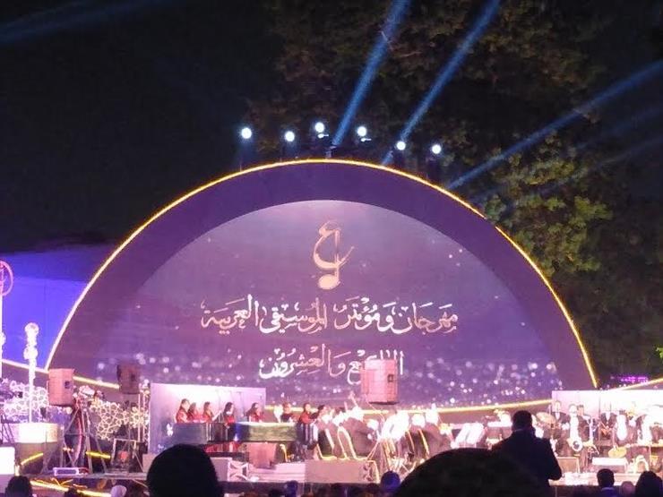 """""""يا حبيبتي يا مصر"""" تفتتح رابع ليالي مهرجان الموسيقى العربية"""