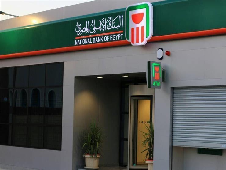 3 بنوك تعتزم نشر 2800 ماكينة صراف آلي في العام الجاري ضمن مبادرة المركزي