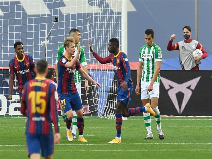برشلونة يستعيد توازنه في الليجا بخماسية في بيتيس