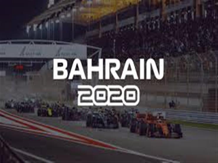 فورمولا-1 البحرين تسمح لعائلات الطواقم الطبيقة بحضور منافسات 2020