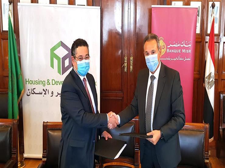 بنكا مصر والتعمير والإسكان يوقعان بروتوكول تعاون لإقامة مشروعات عقارية