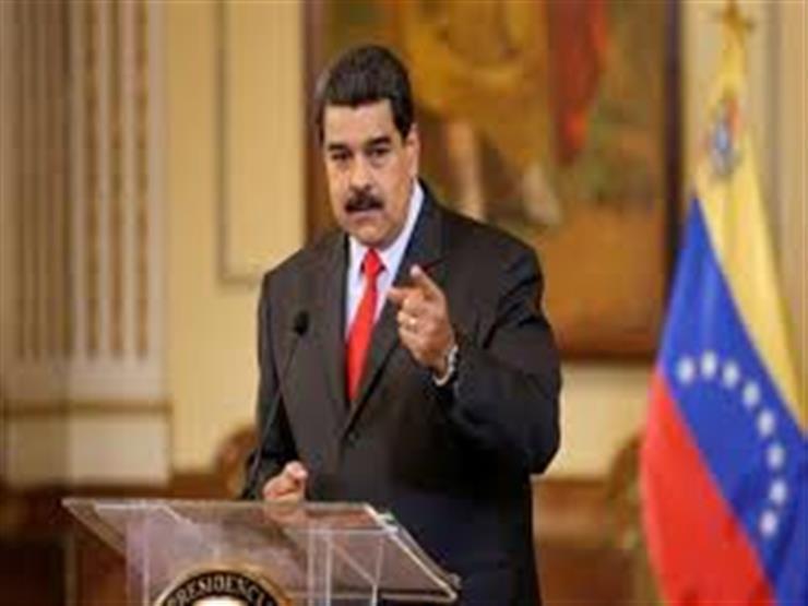 الرئيس الفنزويلي يتهم الولايات المتحدة بالتخطيط لاغتياله