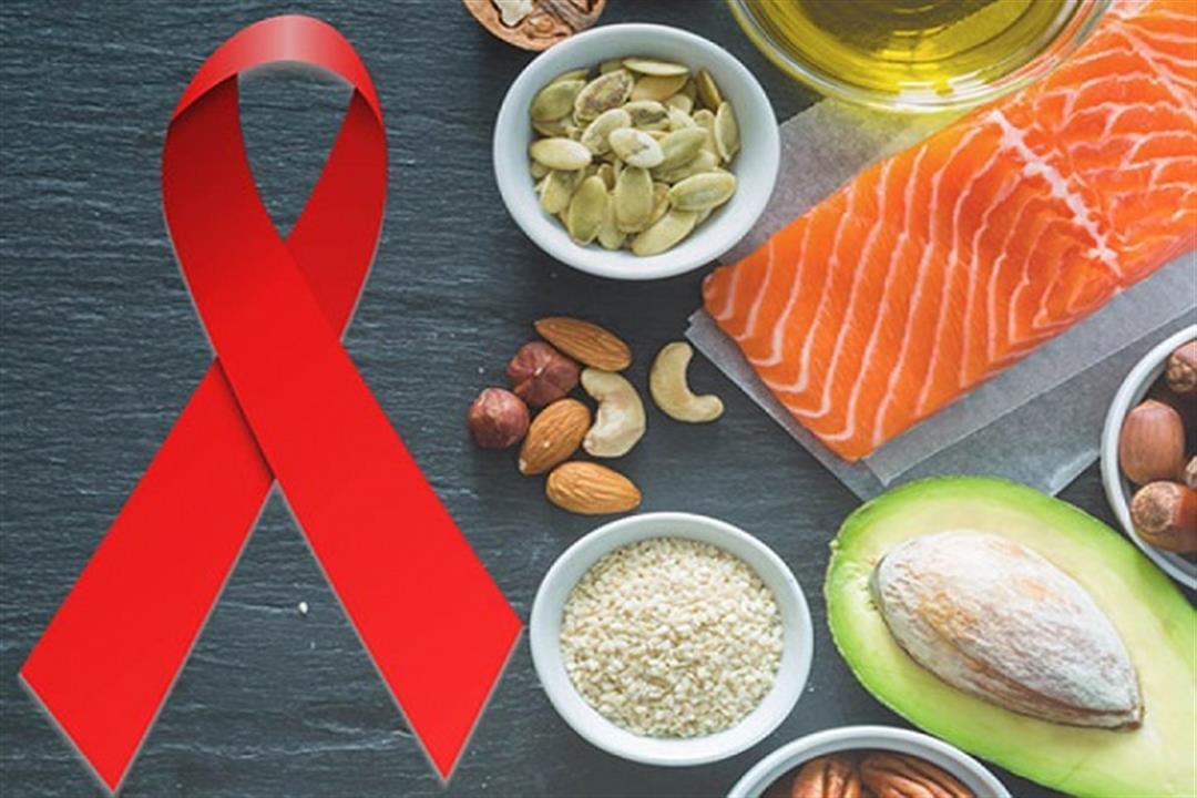 النظام الغذائي لمرضى الإيدز.. طبيبة توضح المسموح والممنوع من الأطعمة