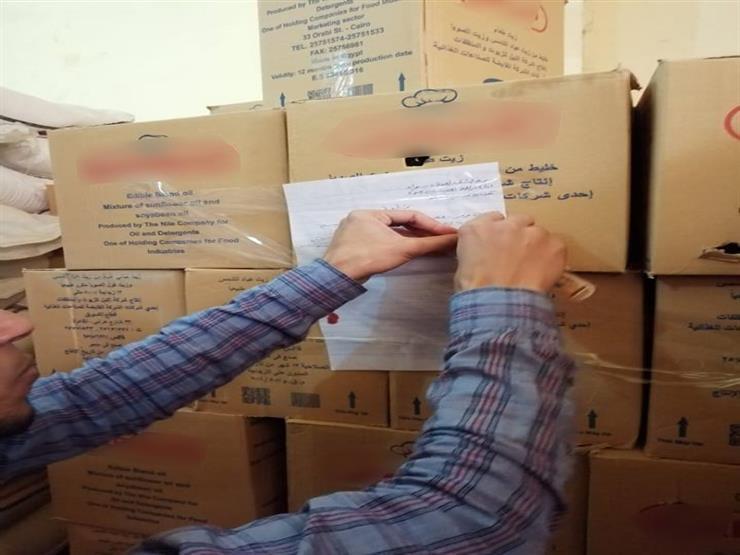 ضبط 64 مخالفة في حملة تموينية بدمياط