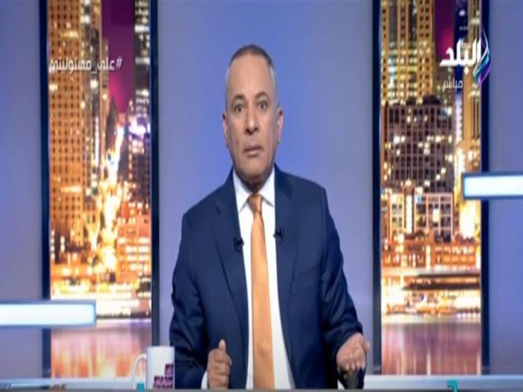 أحمد موسى: بعض الأطراف الدولية تدخلت لحل أزمة سد النهضة لكن أثيوبيا رفضت