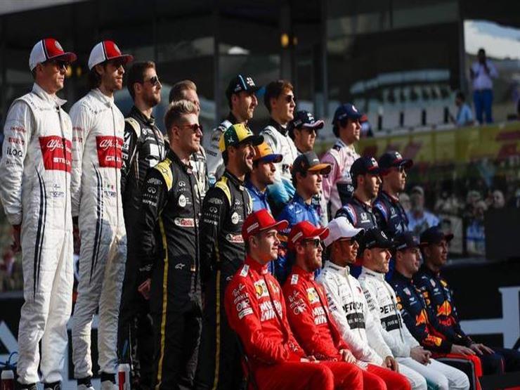 تعرف على وضع سائقي فرق فورمولا-1 لموسم 2021