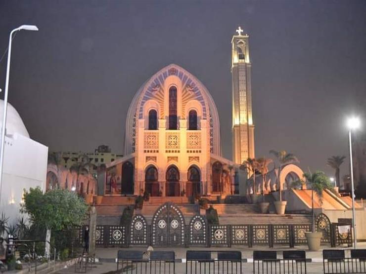 الكاتدرائية المرقسية بالعباسية تضيء باللون البرتقالي دعما للقضاء على العنف ضد المرأة