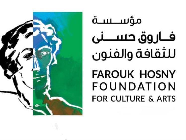 وسط حضور كبير.. بدء حفل توزيع جوائز مسابقة مؤسسة فاروق حسني
