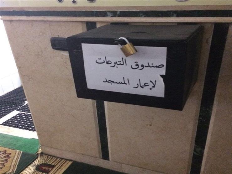 هل يجوز لمقيم الشعائر في المسجد أن يأخذ من الصدقة؟.. علي جمعة يوضح الضوابط
