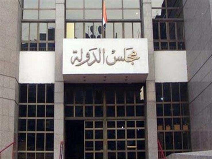 مجلس الدولة يتعاون مع بنك مصر لتفعيل منظومة التحصيل الإلكتروني