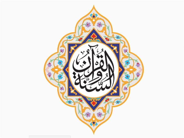 المفتي: حقوق الإنسان مصدرها إلهي نص عليه القرآن والسنة