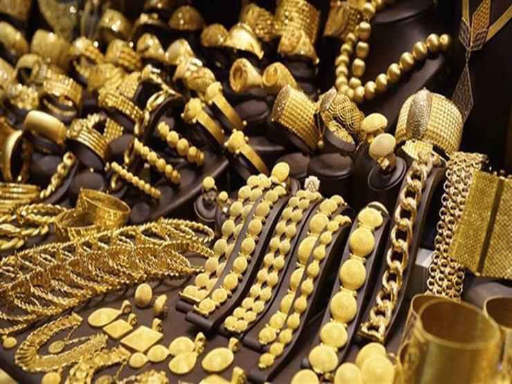 الجرام يخسر 9 جنيهات.. تعرف على أسعار الذهب في السوق المحلي اليوم