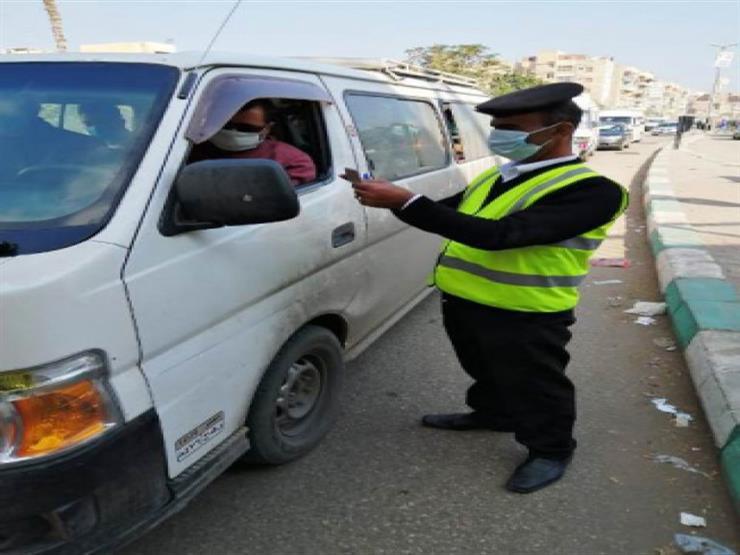 """الداخلية: ضبط 5465 سائقًا لعدم ارتدائهم """"الكمامة"""".. و641  محضرًا للمحال المخالفة"""