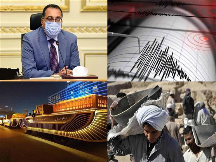 حدث في 8 ساعات| الحكومة تكشف توزيع منحة الـ500 جنيه على مستحقيها.. وتفاصيل زلزال دمياط