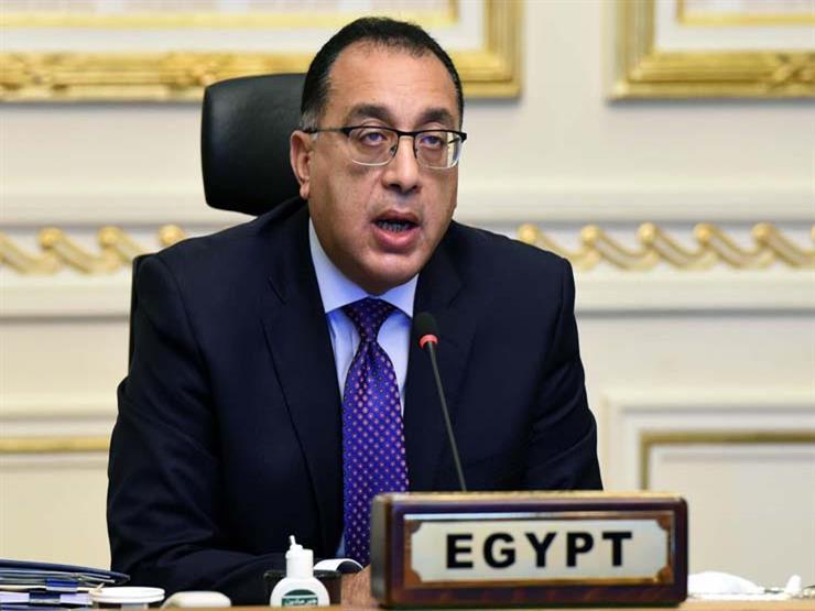 بتكلفة 200 مليون دولار.. الموافقة على اتفاقية إدارة تلوث الهواء وتغير المناخ في القاهرة الكبرى
